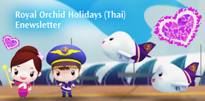Royal Orchid Holidays (Thai) HONG KONG