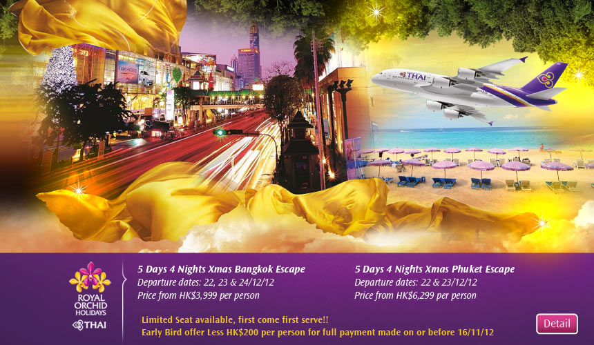 Royal Orchid Holidays Newsletter